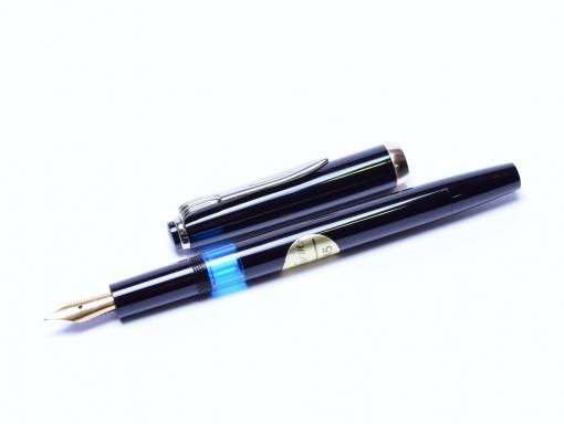 Reform 1745 Germany Black Fountain Pen