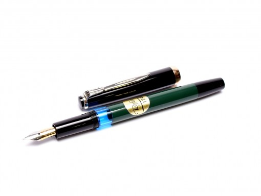 NOS 1970s Reform 1745 Two Tone Gold Plated F Fine Nib Piston Fountain Pen Made in Germany