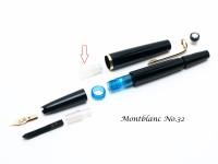 Vintage Montblanc No. 22 31 & 32 Fountain Pen Inner Cap Part Spare Repair